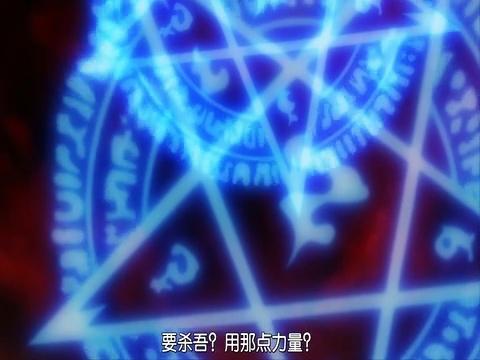 传说中勇者的传说 09[(021279)2019-03-24-13-53-21].JPG