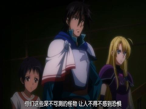 传说中勇者的传说 14[(017995)2019-03-24-15-48-30].JPG