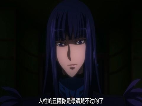 传说中勇者的传说 14[(022763)2019-03-24-15-52-32].JPG