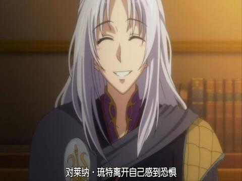 传说中勇者的传说 15[(025321)2019-03-24-16-17-22].JPG
