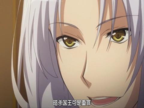 传说中勇者的传说 15[(022279)2019-03-24-16-14-47].JPG