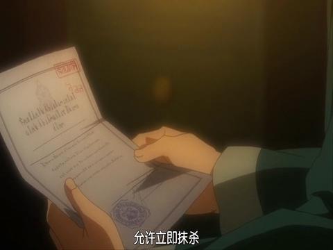 传说中勇者的传说 17[(025632)2019-03-24-16-44-23].JPG