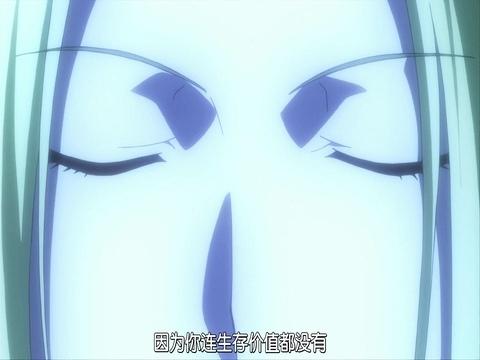 传说中勇者的传说 17[(022402)2019-03-24-16-41-35].JPG