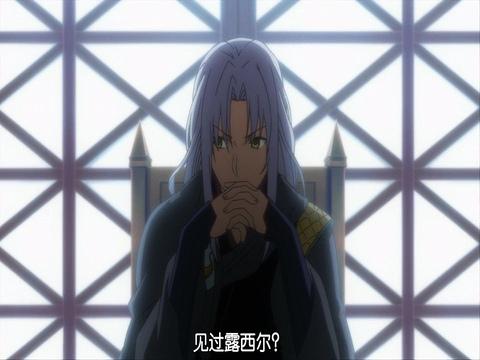 传说中勇者的传说 18[(005312)2019-03-24-16-48-58].JPG