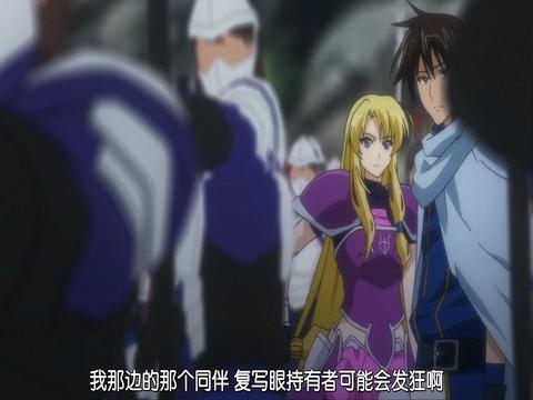 传说中勇者的传说 19[(019537)2019-03-24-17-27-38].JPG