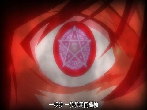 传说中勇者的传说 20[(021392)2019-03-24-17-55-22].JPG