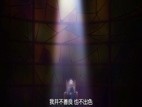 传说中勇者的传说 20[(007860)2019-03-24-17-44-11].JPG