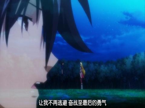 传说中勇者的传说 21[(023603)2019-03-24-18-17-04].JPG