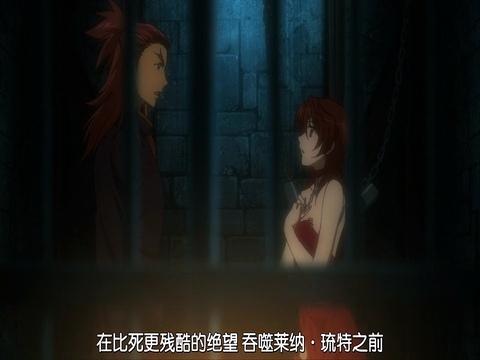 传说中勇者的传说 23[(026699)2019-03-24-19-00-28].JPG