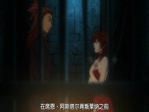 传说中勇者的传说 23[(026408)2019-03-24-19-00-12].JPG