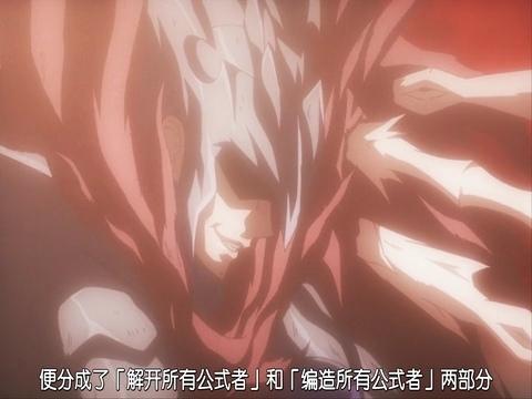 传说中勇者的传说 25[(001682)2019-03-24-19-20-52].JPG