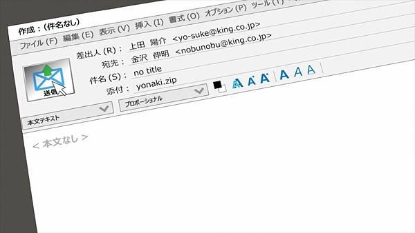 【官方】國王遊戲 [05] [BIG5] [1080P].mp4_20190414_105641.244.jpg