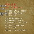 【官方】國王遊戲 [08] [BIG5] [1080P].mp4_20190414_120732.641.jpg