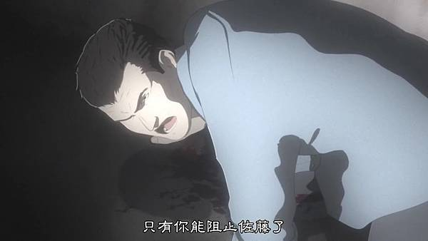 [DMG][Ajin][08][720P][CHT].mp4_20190421_115809.945.jpg