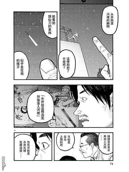 9_4984.jpg