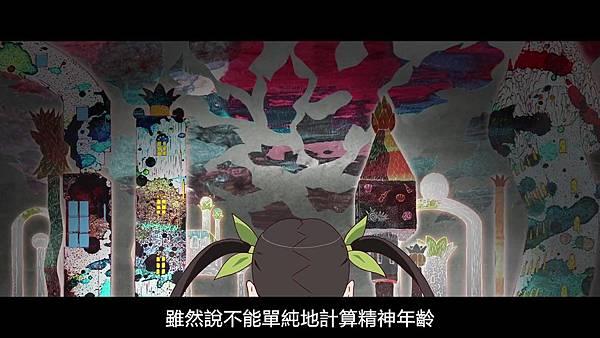[Nekomoe kissaten][Zoku·Owarimonogatari][03][720p][CHT].mp4_20190519_111414.367.jpg