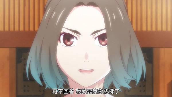 [Nekomoe kissaten][Zoku·Owarimonogatari][04][720p][CHT].mp4_20190519_122425.122.jpg