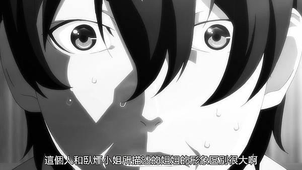 [Nekomoe kissaten][Zoku·Owarimonogatari][05][720p][CHT].mp4_20190519_122824.972.jpg