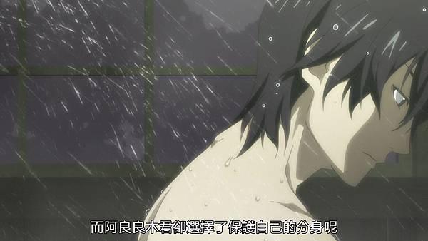 [Nekomoe kissaten][Zoku·Owarimonogatari][05][720p][CHT].mp4_20190519_123826.480.jpg