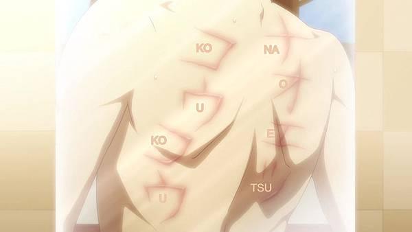 [Nekomoe kissaten][Zoku·Owarimonogatari][05][720p][CHT].mp4_20190519_123848.257.jpg