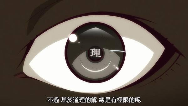 [Nekomoe kissaten][Zoku·Owarimonogatari][06][720p][CHT].mp4_20190519_125650.063.jpg