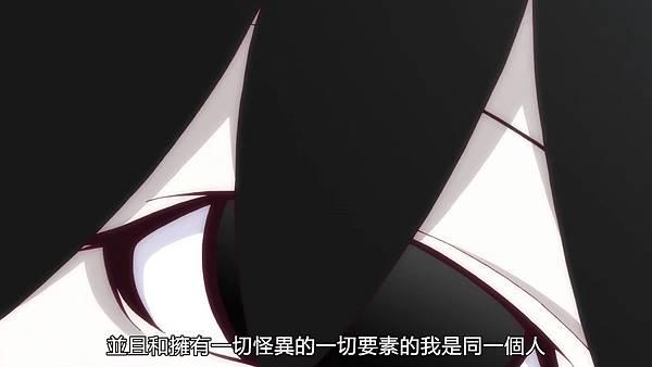 [Nekomoe kissaten][Zoku·Owarimonogatari][06][720p][CHT].mp4_20190519_130707.857.jpg
