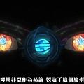 [FLsnow][Fate_Grand_Order_MOONLIGHT_LOSTROOM][720p][CHT].mp4_20190525_122556.375.jpg
