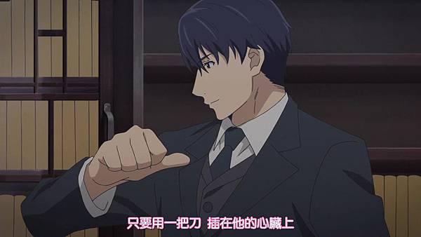 Sakurada Reset (JyFanSub) -13[掌中伊甸24][BIG5][720p].mp4_20190526_140128.882.jpg
