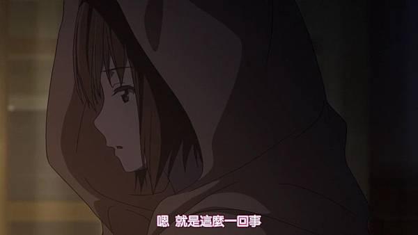Sakurada Reset (JyFanSub) -13[掌中伊甸24][BIG5][720p].mp4_20190526_134416.674.jpg