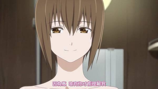 Sakurada Reset (JyFanSub) -19[少年、少女與-44][BIG5][720p].mp4_20190526_160953.468.jpg