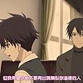 Sakurada Reset (JyFanSub) -19[少年、少女與-44][BIG5][720p].mp4_20190526_160403.654.jpg
