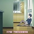 Sakurada Reset (JyFanSub) -19[少年、少女與-44][BIG5][720p].mp4_20190526_161432.647.jpg