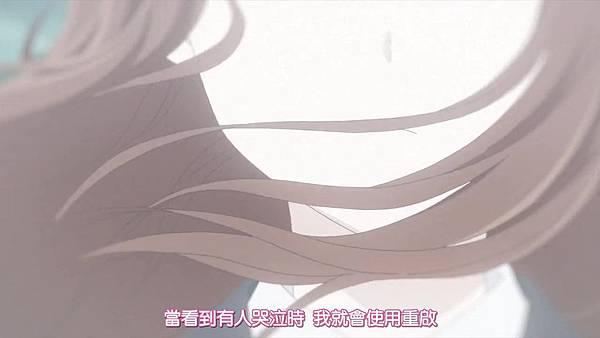 Sakurada Reset (JyFanSub) -20[少年、少女與咲良田的故事15][BIG5][720p].mp4_20190526_164050.120.jpg