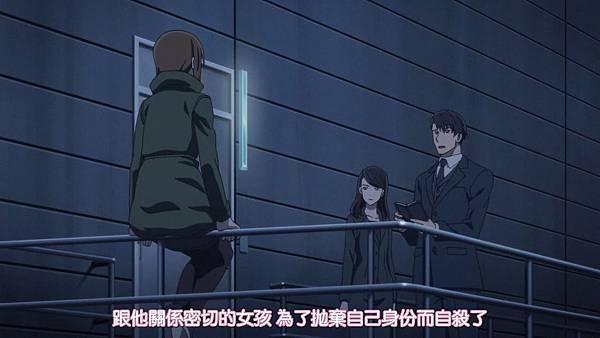 Sakurada Reset (JyFanSub) -21[少年、少女與咲良田的故事25][BIG5][720p].mp4_20190526_165834.990.jpg