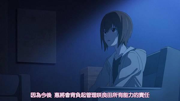 Sakurada Reset (JyFanSub) -24[男孩、女孩和咲良田故事55][BIG5][720p].mp4_20190526_180843.465.jpg