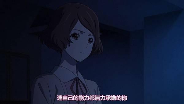 Sakurada Reset (JyFanSub) -24[男孩、女孩和咲良田故事55][BIG5][720p].mp4_20190526_180857.363.jpg