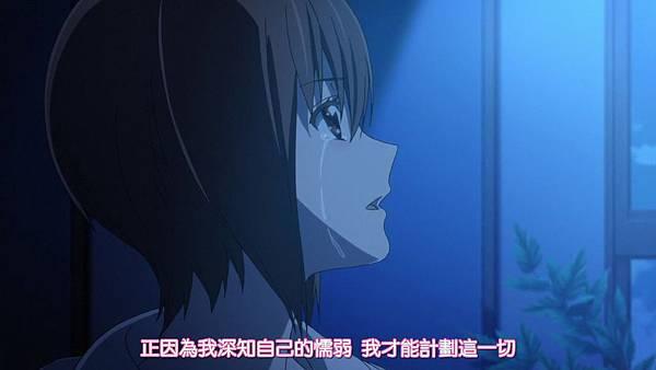 Sakurada Reset (JyFanSub) -24[男孩、女孩和咲良田故事55][BIG5][720p].mp4_20190526_181115.733.jpg