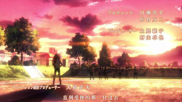 [未知] Little Busters 01 BDrip 1080P.mkv_20190606_182055.191.jpg