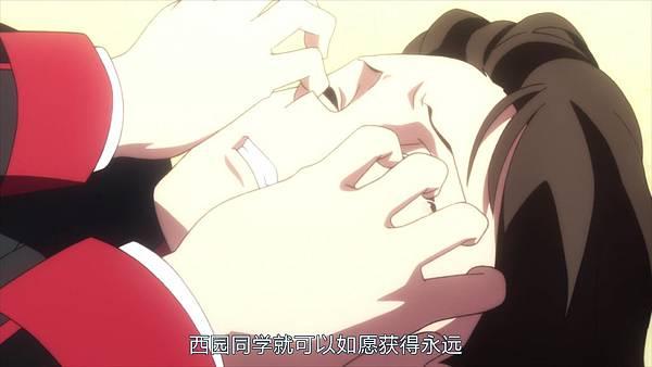[未知] Little Busters 14 BDrip 1080P.mkv_20190607_002236.586.jpg
