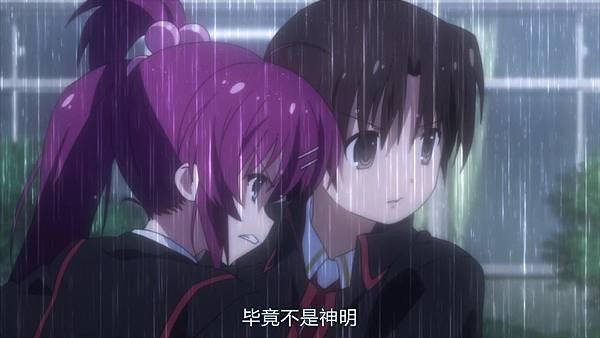 [未知] Little Busters 18 BDrip 1080P.mkv_20190607_014938.547.jpg