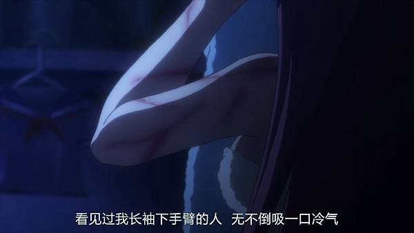 [未知] Little Busters 18 BDrip 1080P.mkv_20190607_020315.490.jpg
