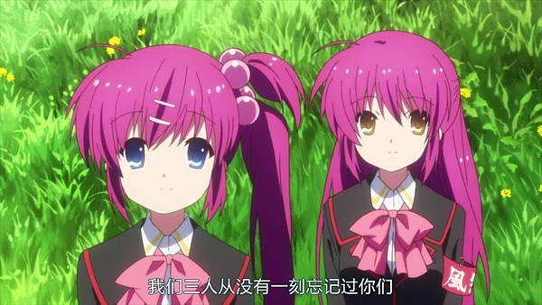 [未知] Little Busters 18 BDrip 1080P.mkv_20190607_020836.673.jpg