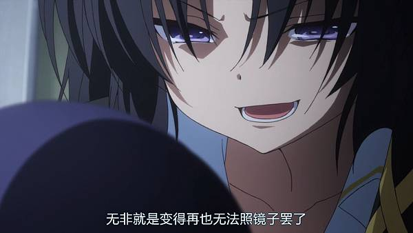 [未知] Little Busters 27 BDrip 1080P.mkv_20190607_184123.142.jpg