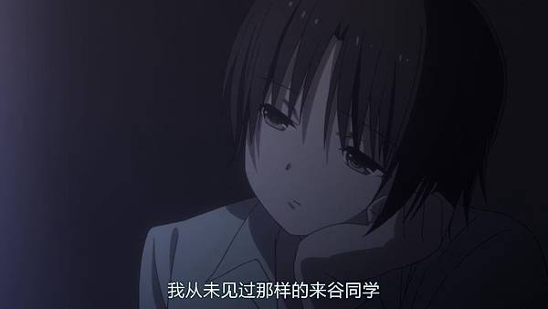 [未知] Little Busters 29 BDrip 1080P.mkv_20190607_192208.590.jpg