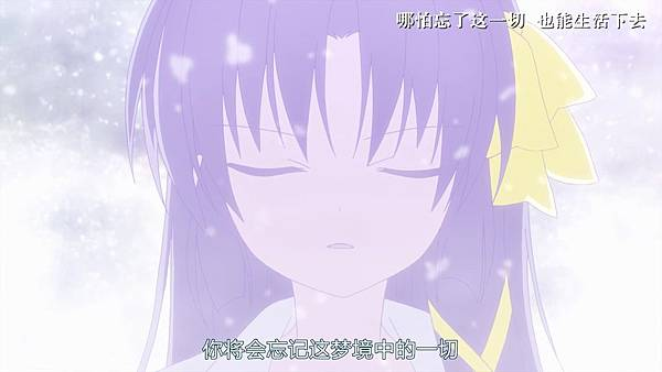 [未知] Little Busters 29 BDrip 1080P.mkv_20190607_194227.084.jpg