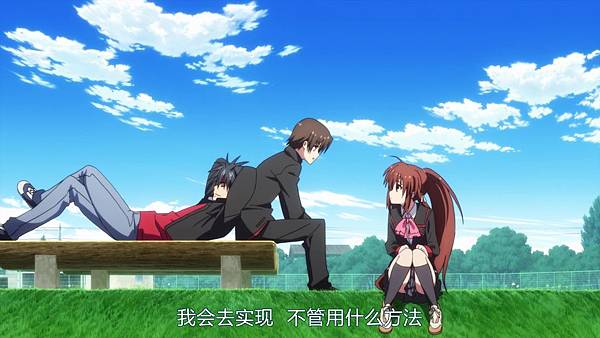 [未知] Little Busters 35 BDrip 1080P.mkv_20190607_220626.987.jpg