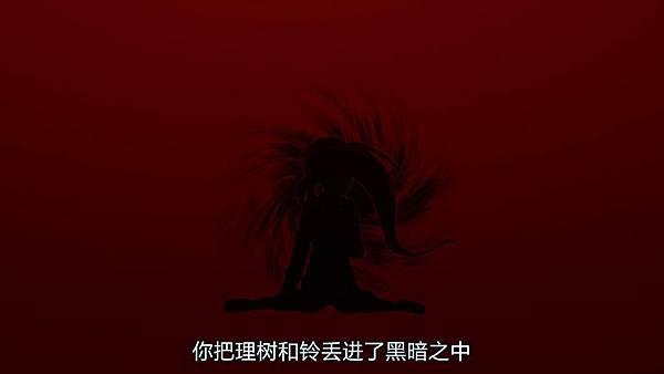 [未知] Little Busters 35 BDrip 1080P.mkv_20190607_221032.404.jpg