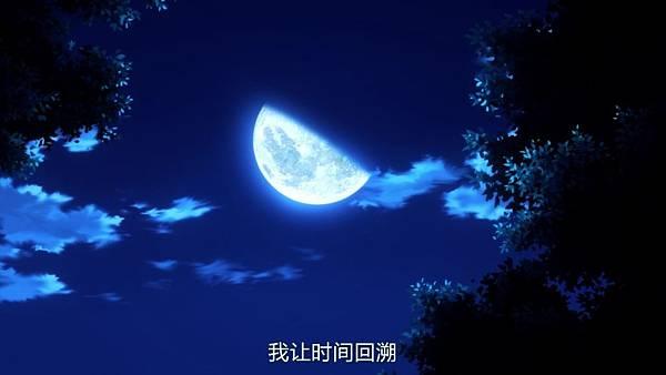 [未知] Little Busters 36 BDrip 1080P.mkv_20190607_223348.246.jpg