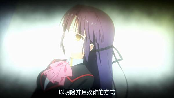 [未知] Little Busters 36 BDrip 1080P.mkv_20190607_225016.658.jpg