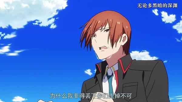 [未知] Little Busters 37 BDrip 1080P.mkv_20190608_000310.885.jpg